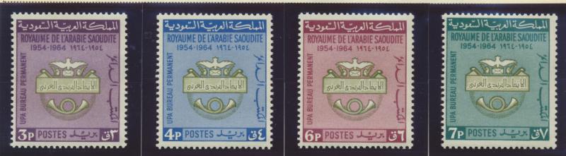 Saudi Arabia Stamps Scott #369 To 372, Mint Never Hinged - Free U.S. Shipping...
