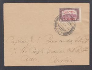 Hungary Sc C4 on 1935 ADEN PAQUEBOT cover, VF