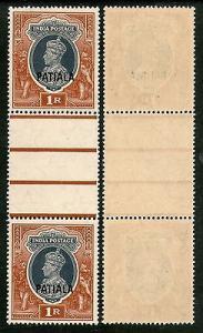 India PATIALA State 1Re KG VI Gutter SG102 Cat £32 MNH