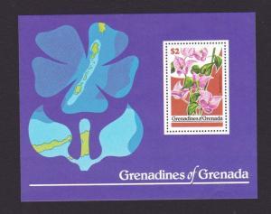 Grenda 1979 Flower 317 MNH OurRef.#z0118