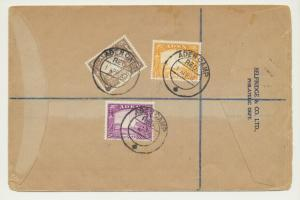 ADEN 1937, VALS TO 5Rs ON FIRST DAY COVERS(3)ADEN CAMP-UK SG#1/3-11(SEE BELOW)