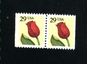 USA #2524  used pair 1991 PD .12