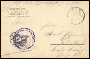 Germany 1906 Kub SW Africa Herero Uprising Feldpost DSWA Cover 76065