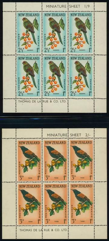 New Zealand B63a,4a MNH Birds, Parakeet, Saddleback