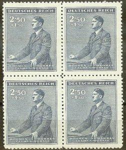 Stamp Germany Bohemia B&M Mi 088 Sc B12 Block 1942 WWII Fascism Hitler Hitler MH