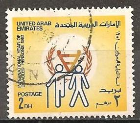 United Arab Emirates #141 F-VF Used CV $3.25 (ST489)