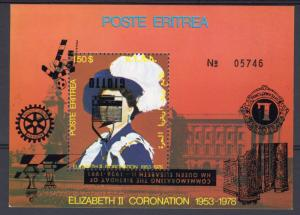 Eritrea 1989 Giotto/H.Comet/World Cup 90/CHESS/ Q.Elizabeth S/S INVERTED OVPT.