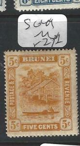 BRUNEI (P0205B)  RIVER SCENE  5 C  SG 49    MOG