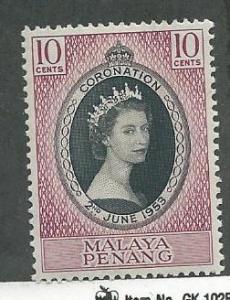 Malaya - Penang #175   (MH) CV $1.750