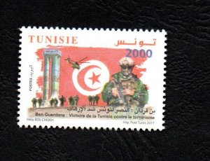 2017 - Tunisia- Victory over terrorism - Army- Helicopter- Compl.set 1v MNH**