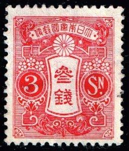 JAPAN STAMP 3 SEN UNUSED NG STAMP