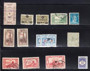 TURKEY Collection of 37 stamps, mostly used