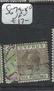 CYPRUS  (P0406B)  KGV  4 PI, 6 PI  SG 79-80   VFU