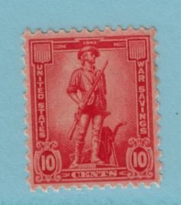 United States (U.S.) Stamp Scott #WS7, Minuteman, War Saving Stamp Issue From...