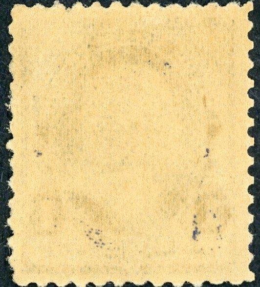 #219 – 1890 1c Franklin, dull blue.  Used Light Cancel
