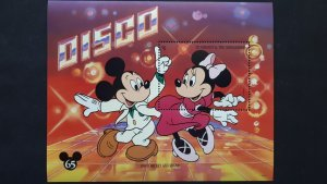 Disney - St. Vincent and the Grenadines 1994. - Disco ** MNH Block