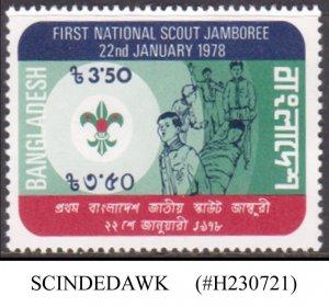 BANGLADESH - 1978 1st NATIONAL SCOUT JAMBOREE - 1V - MINT NH