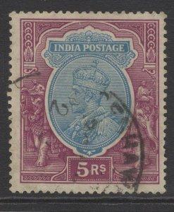 INDIA SG188 1913 5r ULTRAMARINE & VIOLET FINE USED