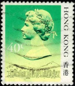 Queen Elizabeth II, Hong Kong Waterfront, HK SC#491 used