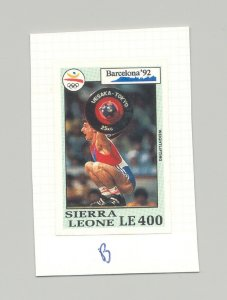 Sierra Leone #1518 Olympics 1v Imperf Proof on Card, Different than Issued