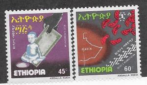 Ethiopia #819-820  90c Ethiopian Relief (MH)  CV$3.00