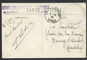 ALGERIA 1918 Military postcard ex Oran - Sahara company....................59208