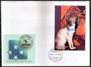 Micronesia 2003 Domestic Cats Pet Animals Sc 574 M/s FDC # 9403