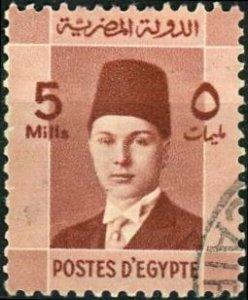 Egypt #210 5m King Farouk Used