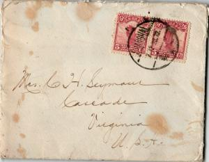 China 1923 Shanghai Junk Cover to USA / Light Crease - Z12754