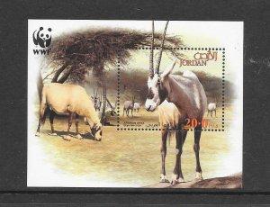 JORDAN #1813  ORYX  WWF  MNH