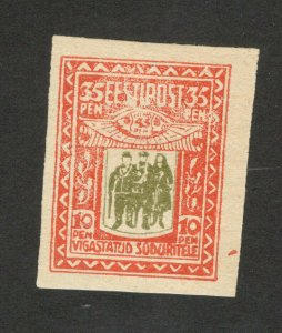 ESTONIA - MNH  IMPERFORATED STAMP, 35+10 p - War Victims Fund -1920.