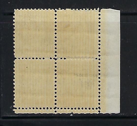 US #712 1932 WASHINGTON ISSUE 7C (BLACK) - PLATE# BLOCK OF 4  -MINT LIGHT  HIGED
