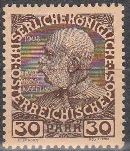 Austria Turkey #48 MNH F-VF (V1681)