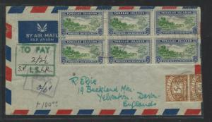 TOKELAU ISLANDS (PP0103B)   A/M TO ENGLAND SHORT PAID DUES 5DX3+1D+QE 1/2  WOW