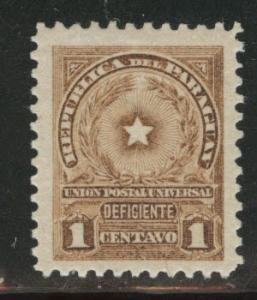 Paraguay Scott J5 MH* postage due stamp