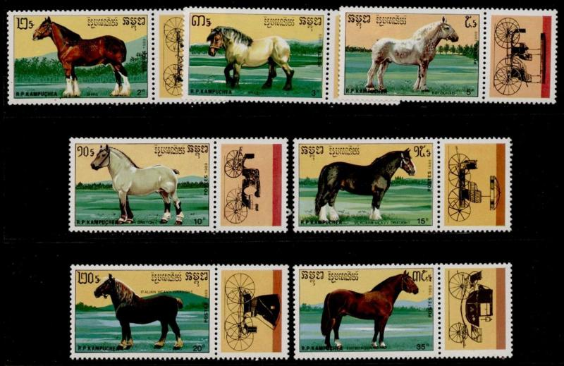Cambodia 977-83 MNH - Animals, Horses, Carriages