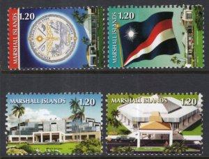 Marshall Islands 1119-1122 MNH VF