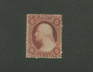 United States Postage Stamp #26 Mint F/VF No Gum Cat. Value $22.50
