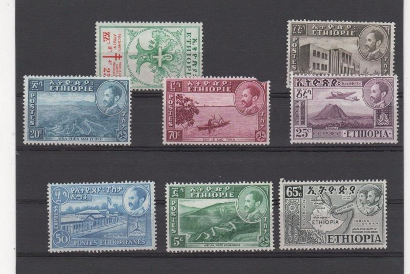 ETHIOPIA STAMPS SHOW DEALER CLOSEOUT LOT 820 1217