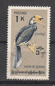 Burma Sc# 206  1968 1K Bird used