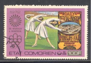 Comoro Islands Sc # 187 used (DT)