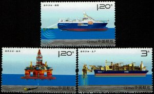 China (PRC) #4062-64  MNH - Offshore Oil Exploration (2013)