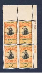 #1323 MVFNH OG plate block of 4 Grange Free S/H