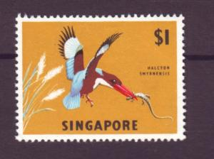 J21378 Jlstamps 1963 singapore part of set mlh #67 bird