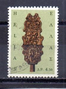 Greece 873 used (A)