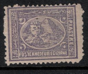 Egypt 1872 SC 24 Mint Stamp SCV $95.00
