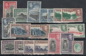 Ceylon KGVI 1938 Set To 5 Rupees With Some Shades SG386/397 MH J7594