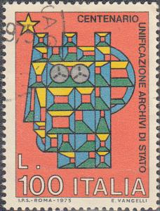 Italy #1200 Used
