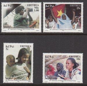 Eritrea 328-331 MNH VF