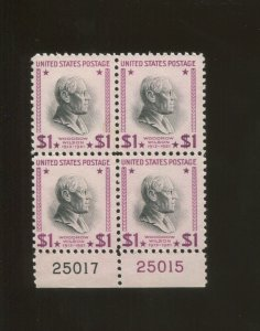 United States Postage Stamp #832g MNH Plate No. 25017 25015 Block of 4